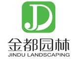 北京金都園林綠化有限責任公司