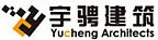 上海宇骋建筑设计有限公司