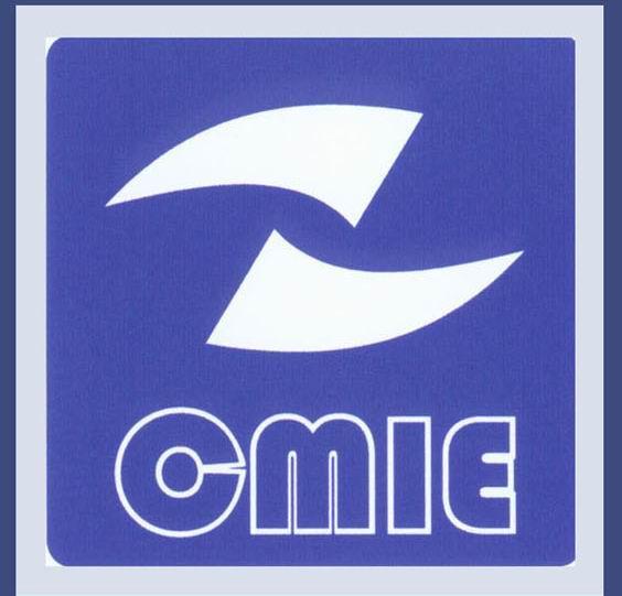中機國際工程設計研究院有限責任公司