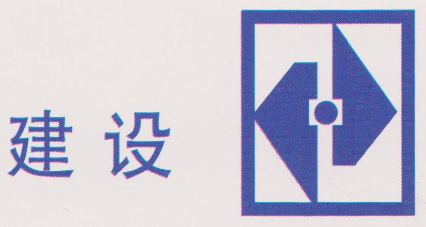 蘇州建設(集團)規劃建筑設計院有限公司