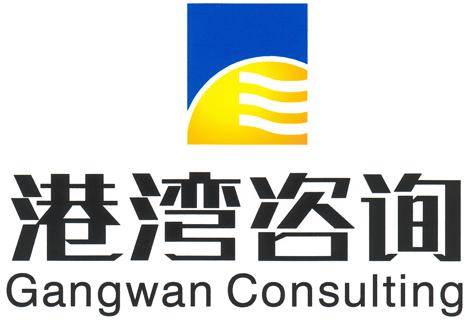 厦门港湾betway login监理有限公司