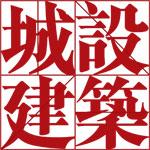 城设科技研究(深圳)有限公司