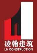 江苏凌翰工程设计有限公司