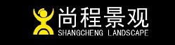 上海尚程艺术景观工程有限公司
