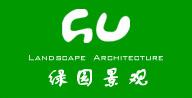 深圳市绿园景观实业有限公司