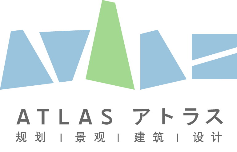 ATLAS(中国)规划设计公司