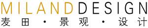 北京麦田景观设计事务所(MILANDDESIGN)