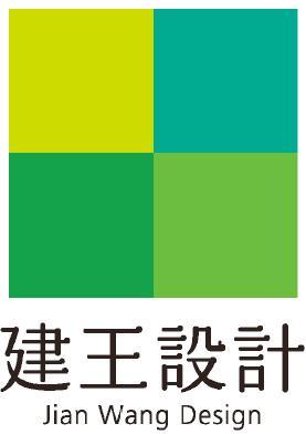 北京建王园林工程有限公司