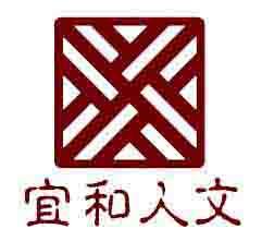 北京宜和人文開元建筑設計事務所