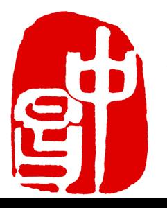 北京中昌工程咨询有限公司