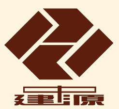 北京中建源建筑工程管理有限公司