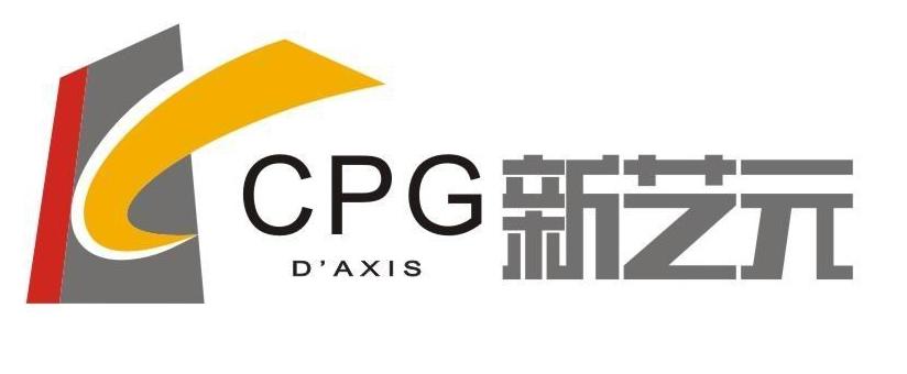 新加坡CPG集团新艺元规划顾问有限公司