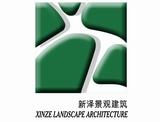 杭州新泽园林设计有限公司