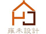上海雍禾建筑规划设计有限公司