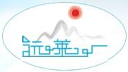 武汉远莱规划设计有限公司