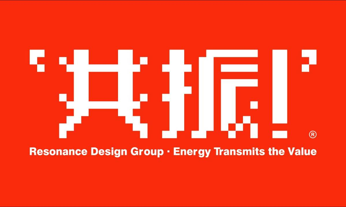 北京共振设计公司