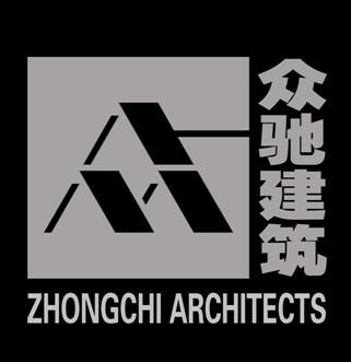 北京众驰建筑设计有限公司