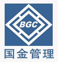 北京国金管理咨询有限公司