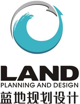 四川省蓝地规划设计研究院有限公司