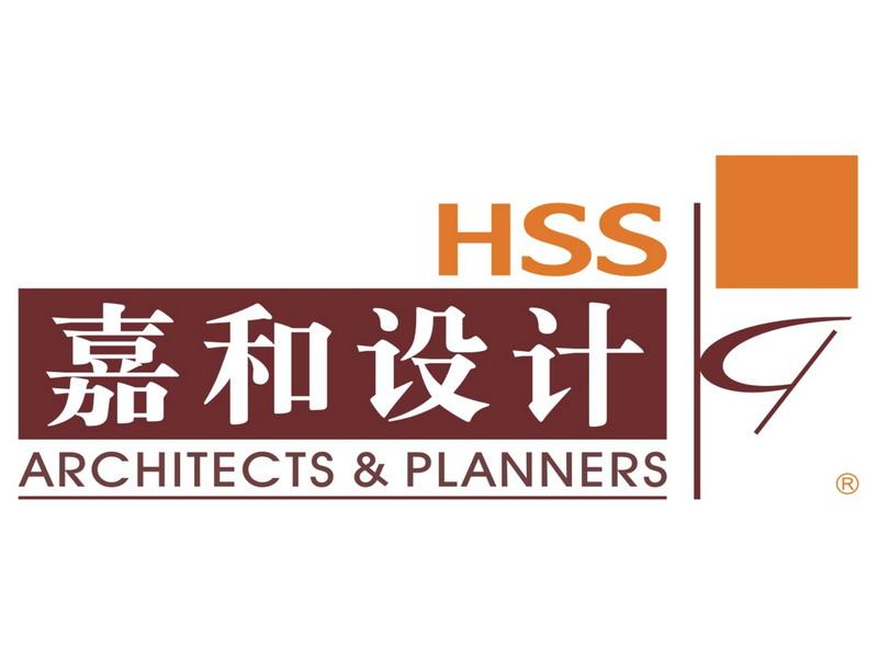 HSS嘉和設計
