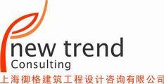 上海御格建筑工程設計咨詢有限公司