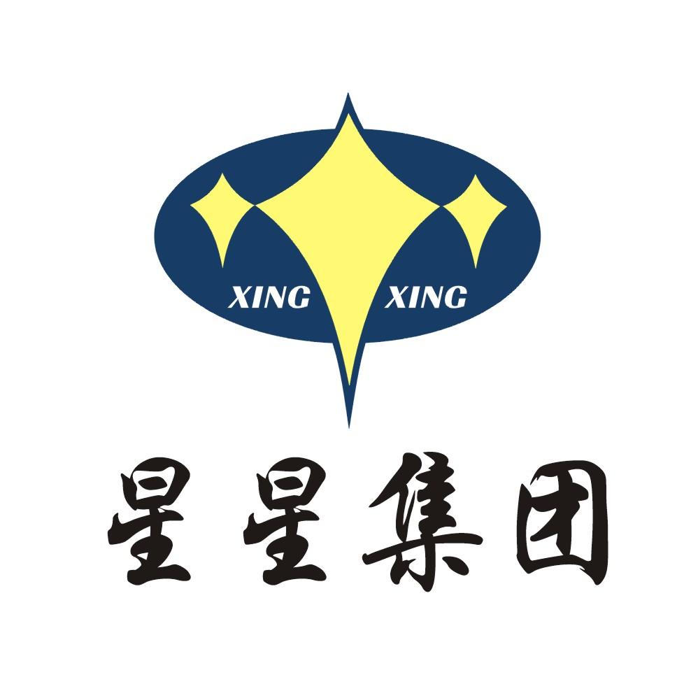 四川星星建設集團有限公司北京分公司