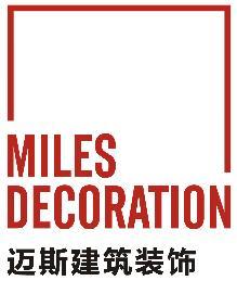 上海迈斯环境设计有限公司