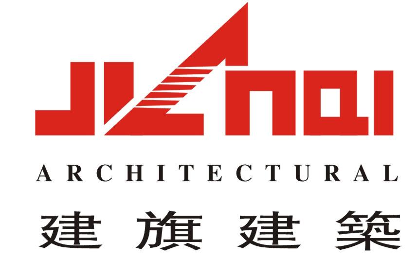 上海建旗建筑工程設計有限公司