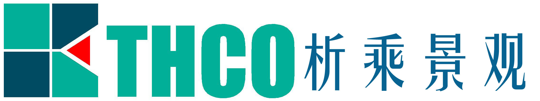 析乘(上海)景觀設計咨詢有限公司