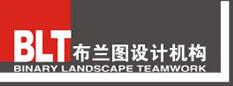 深圳市布兰图景观设计有限公司