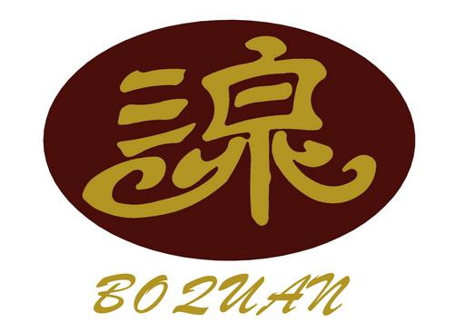 广州泊泉风景园林工程设计有限公司