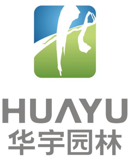 重慶華宇園林股份有限公司