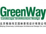 北京格瑞伟艺园林景观设计有限公司