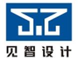 上海見智規劃建筑設計院有限公司
