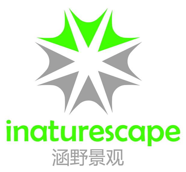 北京涵野城市景观设计有限公司