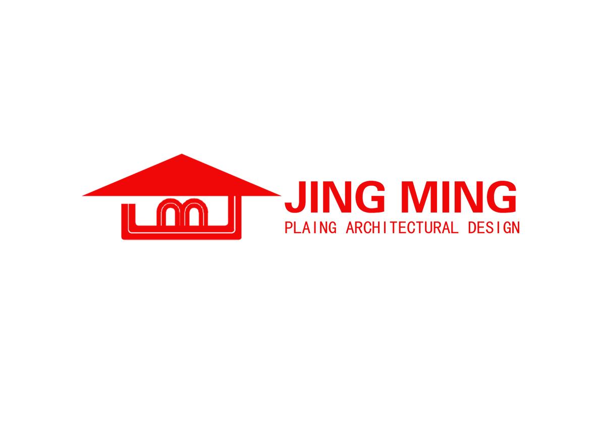 上海京明规划建筑设计有限公司