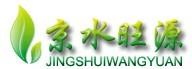 北京京水旺源园林绿化工程有限公司