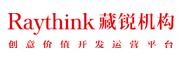 北京藏锐智造文化发展有限公司