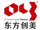 北京东方创美旅游景观球吧网直播nba直播院有限公司