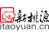 北京新桃源旅游球吧网直播nba直播有限公司