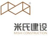上海米氏建筑装饰工程有限公司