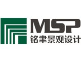 深圳市铭聿景观设计有限公司