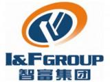 上海智富建設工程有限公司