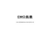 EMO易墨建筑设计有限公司