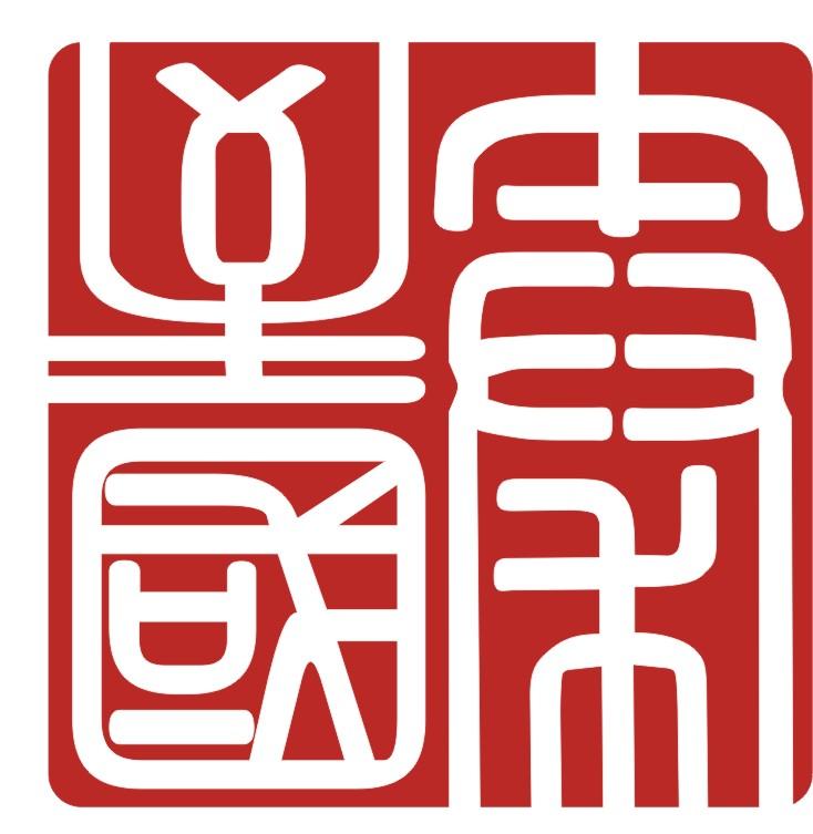上海臻國建築裝飾工程有限公司