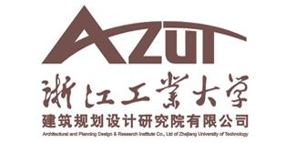 -浙江工业大学建筑规划设计研究院有限公司-