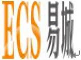 德国ECS建筑规划设计有限公司