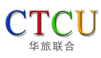 深圳市华旅联合旅游规划顾问有限公司