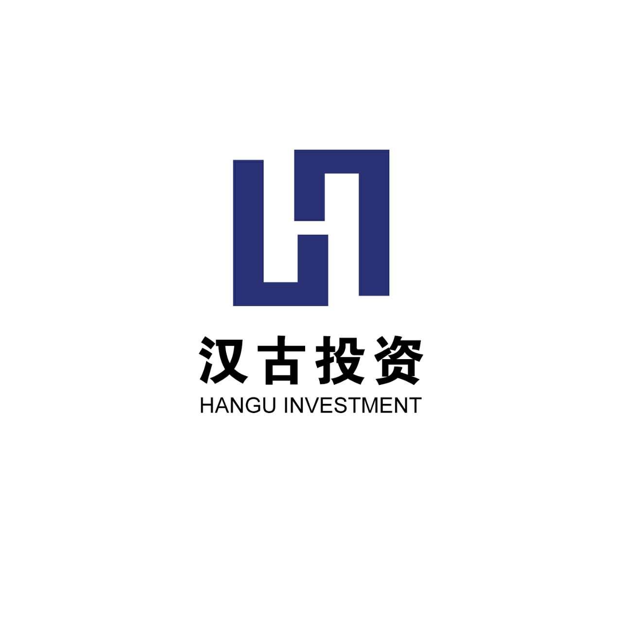 广州汉古投资有限公司
