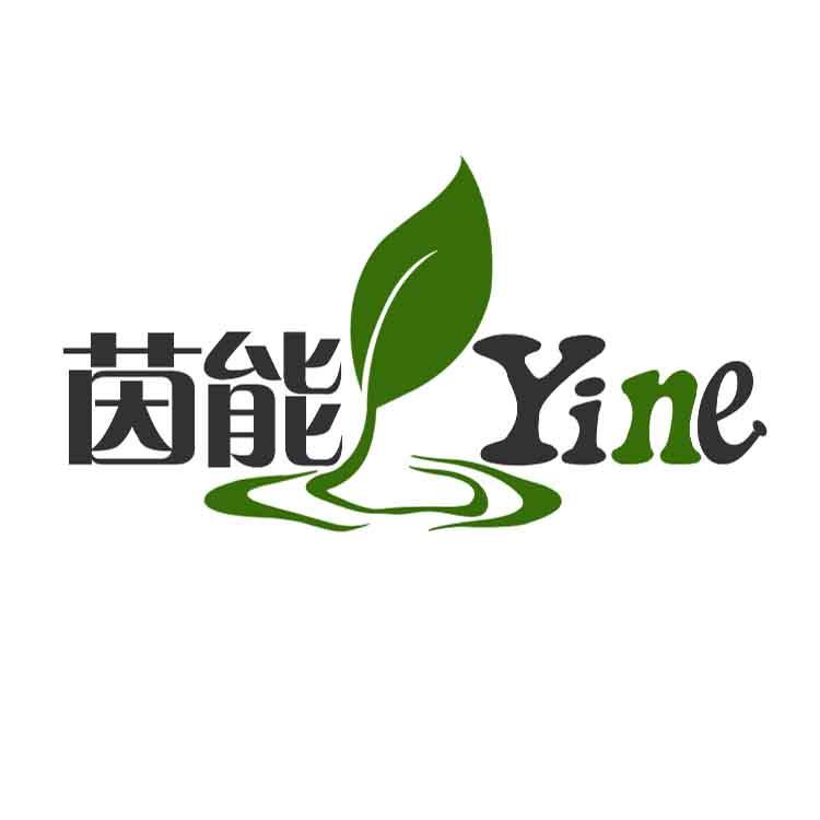 上海茵能實業有限公司